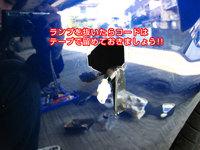 200703195.jpg