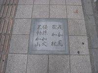 2007040711.jpg