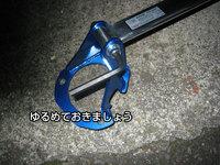 2007101108.jpg