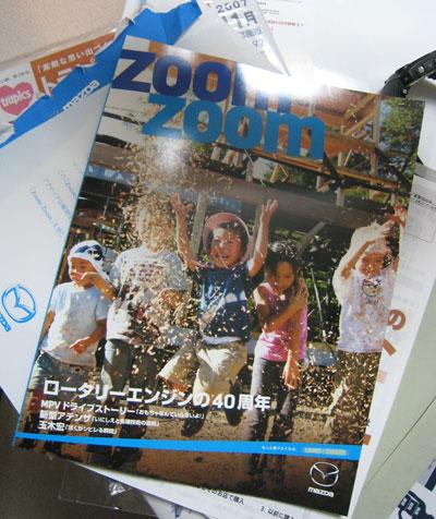 2007102301.jpg