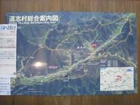 2008030105.jpg