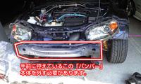 2008032211.jpg