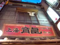2010020609.jpg