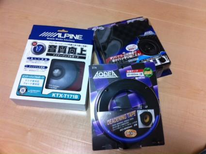 ロードスター NC スピーカー交換 ALPINE STE-162C